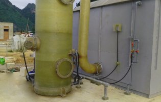 Exhaust gas treatment system by biological filtration method (Biofillter)